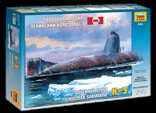 Сборная модель советской подводной лодки К-3 Ленинский Комсомол. 1/350 ZVEZDA 9035  , фото 2