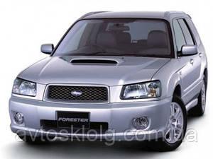Стекла лобовое, заднее, боковые для Subaru Forester (Внедорожник) (2002-2007)