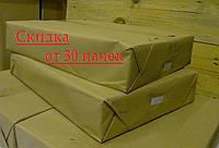 Бумага газетная 45г/м2 А4 1000л Сыктывкар *при заказе от 2500грн