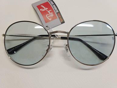 Прозрачные голубые очки r.-b.