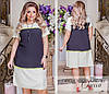 Платье а-силуэтное двухцветное софт 50-52,54-56,58-60