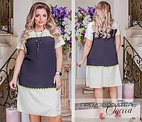 Платье а-силуэтное двухцветное софт 50-52,54-56,58-60, фото 1
