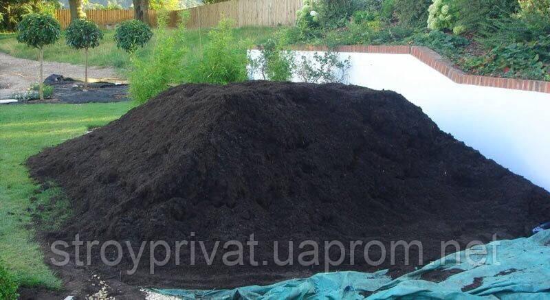 Чернозем высококачественный