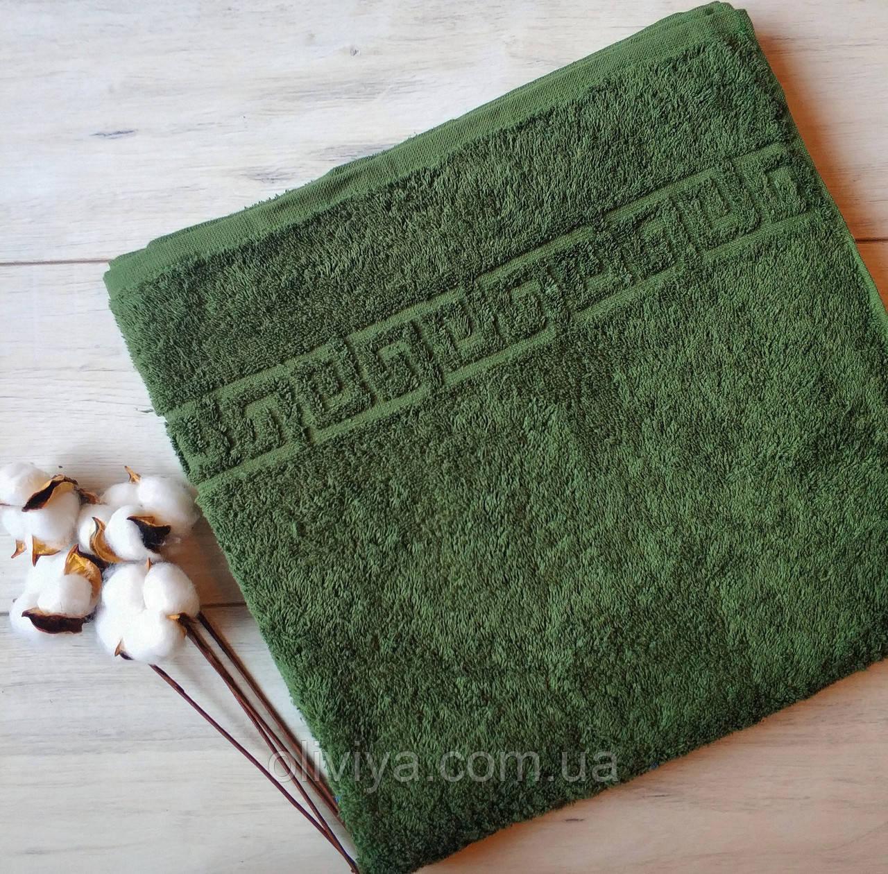 Полотенце для сауны/пляжа (темно-зеленое)