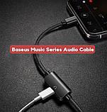 Аудио USB-адаптер Baseus Music Series Audio Cable for iPhone (Lightning) , фото 5