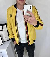 Куртка деми мужская весенняя 48 50 52 рр. белая,желтая