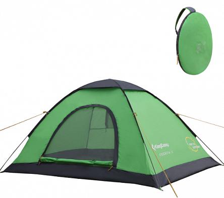 Палатка KingCamp MODENA 3 KT3037, зеленый