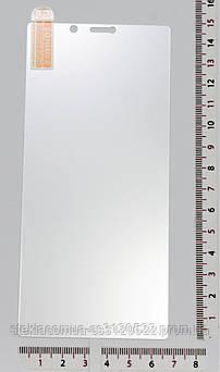 Защитное стекло 2.5D Xiaomi Mi 8 SE