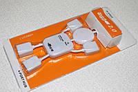 USB HUB (концентратор) Человечек