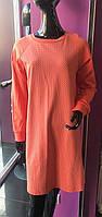 Платье домашнее женское MODENA DP097