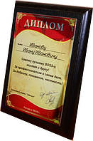 Дипломы на металле с деревянной подложкой, фото 1