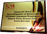 Дипломи на металі з дерев'яною основою, фото 2