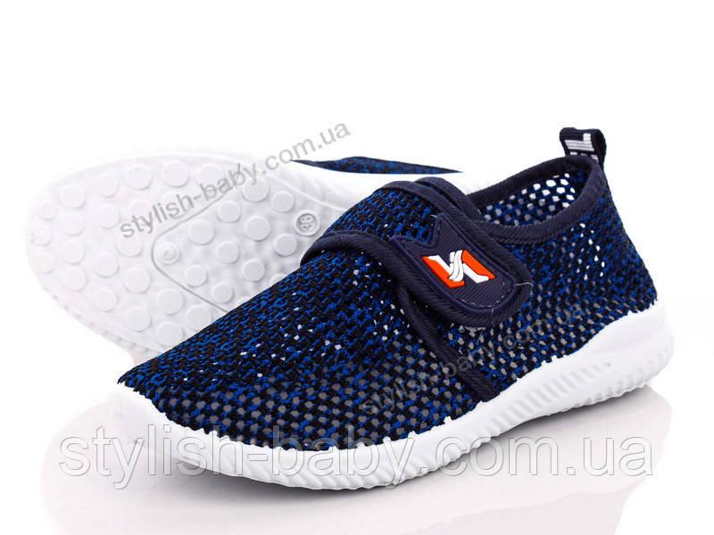 Дитяче взуття оптом 2019. Дитяча спортивна взуття бренду Bluerama для хлопчиків (рр. з 31 по 36)