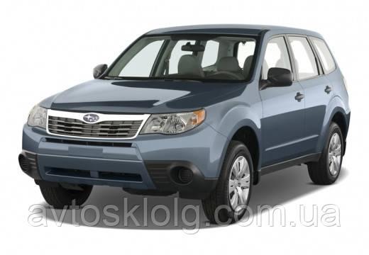Стекло лобовое, заднее, боковое для Subaru Forester (Внедорожник) (2008-2012)