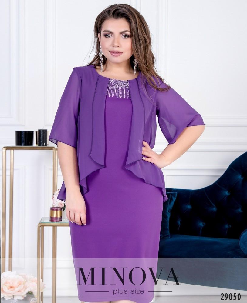 Красивое платье с накидкой (в расцветках)