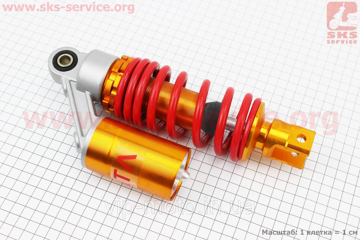 Амортизатор задний GY6/Yamaha - 230мм*d63мм (втулка 10мм / вилка 8мм) газовый регулир., красный