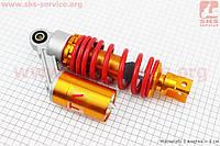 Амортизатор задний GY6/Yamaha - 230мм*d63мм (втулка 10мм / вилка 8мм) газовый регулир., красный, фото 1