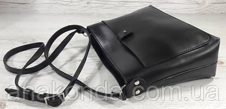 fc5e331ac7cf 21-2 Натуральная кожа, Сумка -клатч, черная без цепочек: продажа ...