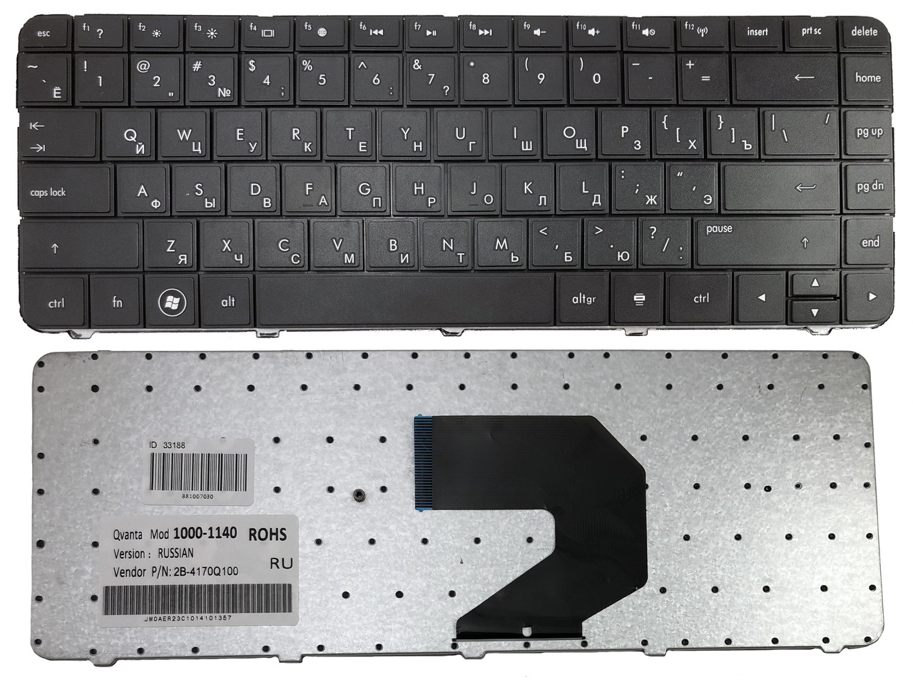 Клавіатура для ноутбука HP Compaq: 430, 431, 630, 640, 650, 655, СQ43, CQ57, CQ58, Pavilion:G4-1000, G6-1000
