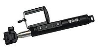 Монопод штатив палка для селфи bluetoth Q08F Black
