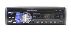 Магнитола MP3 1090 автомагнитола съемная панель