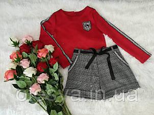 Модный костюм двойка на девочку подростка: шорты и кофта Размеры 140- 152