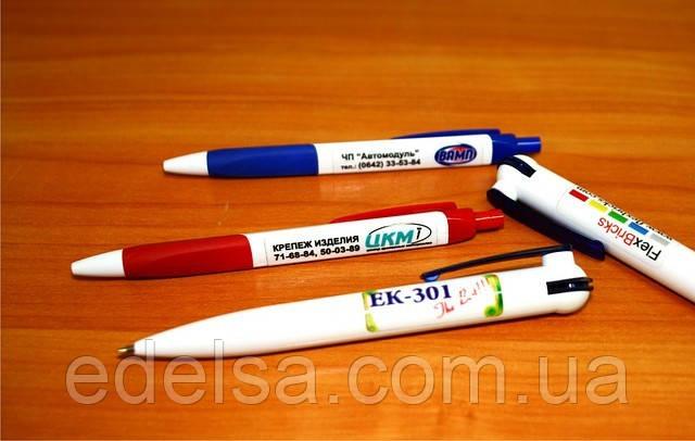 Ручка кулькова з логотипом тираж 50 шт
