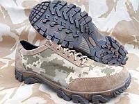 Летние кроссовки тактические TacticTrack в расцветке пиксель ВСУ ММ-14, фото 1