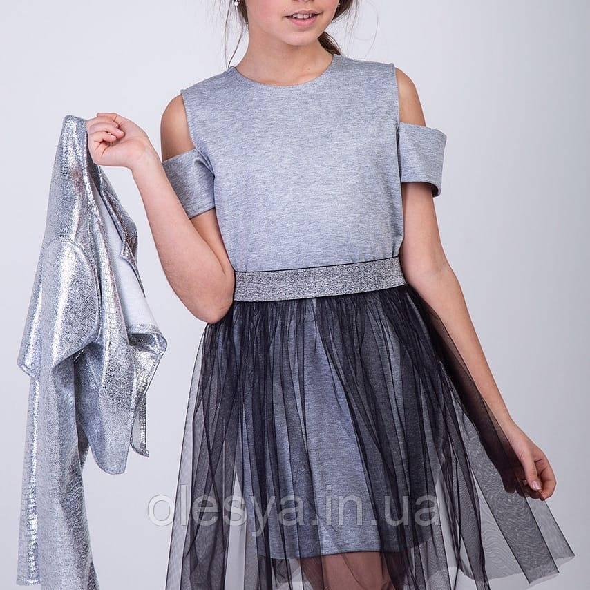 Модный комплект на девочку подростка 3 в 1 Размеры 122- 128