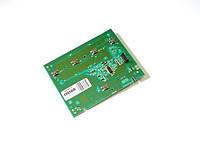 Електронний модуль інтерфесу 908092001503 3995 для пральної машини Атлант