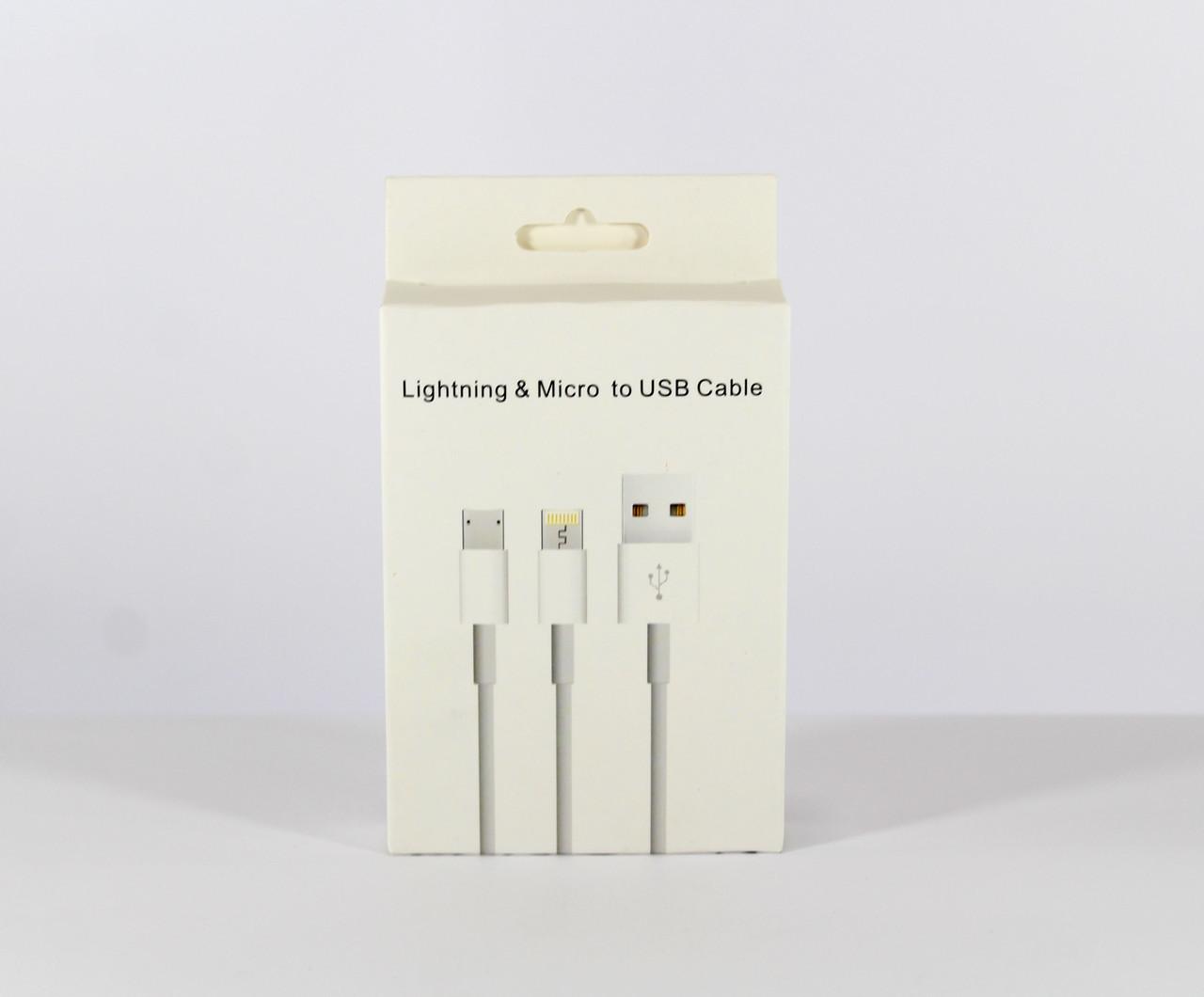 Шнур для моб. Two Sides micro+lightning (500) в уп.500шт.