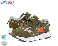 Детские светящиеся кроссовки на мальчика JonG Golf Размеры 26, 28