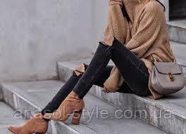 Женские ботинки: этой весной максимум стиля и минимум каблуков