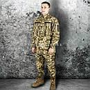 Военная форма летняя пиксель ЗСУ тактическая уставная Украинской армии, фото 3