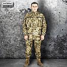 Военная форма летняя пиксель ЗСУ тактическая уставная Украинской армии, фото 2