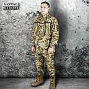 Военная форма летняя пиксель ЗСУ тактическая уставная Украинской армии, фото 4