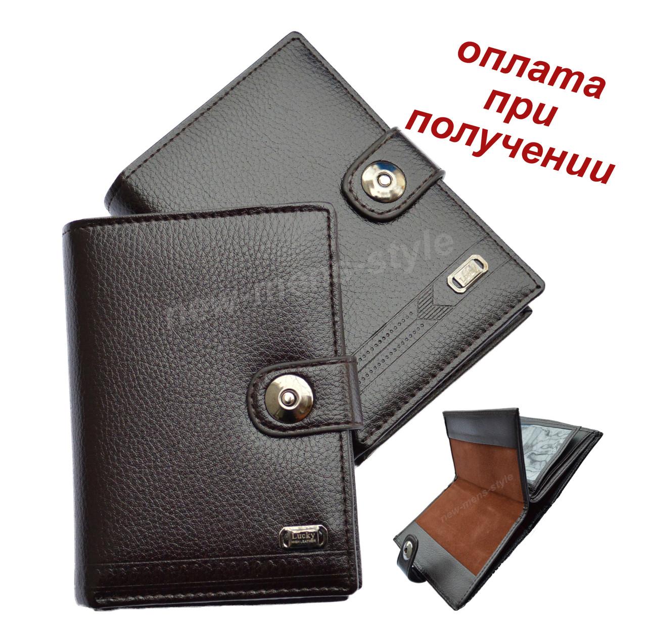 Чоловічий чоловічий шкіряний гаманець портмоне гаманець для паспорта Lucky