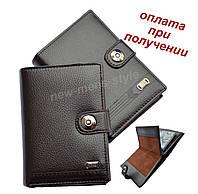 Чоловічий чоловічий шкіряний гаманець портмоне гаманець для паспорта Lucky, фото 1