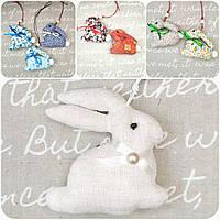 Пасхальный кролик ручной работы, разные расцветки, 9 см., 45/40 (цена за 1 шт. + 5 гр.)