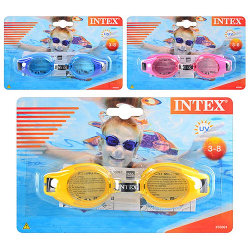 Веселые детские очки для плавания и ныряния, 55601