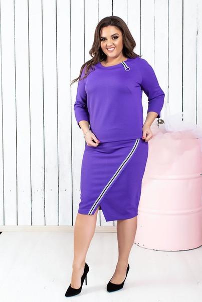 Трикотажный юбочный костюм больших размеров (48-62)