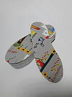 Стельки для обуви Детские (Размер 24-33) 25