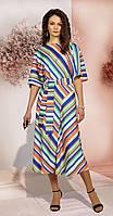 Платье МиА Мода-1013 белорусский трикотаж, полоски цветные, 46