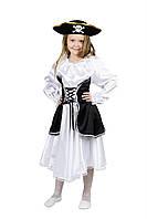 Карнавальный костюм Пиратки для девочки