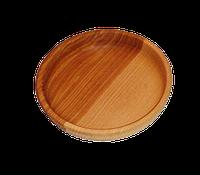 Дерев'яна тарілка діаметр 20 см. (Дуб, Ясен)