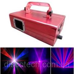 Лазер лучR-150mW B-100mW BIGlights BE503RBP