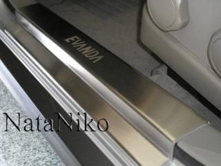 Накладки на пороги Premium Chevrolet Evanda 2004-2006