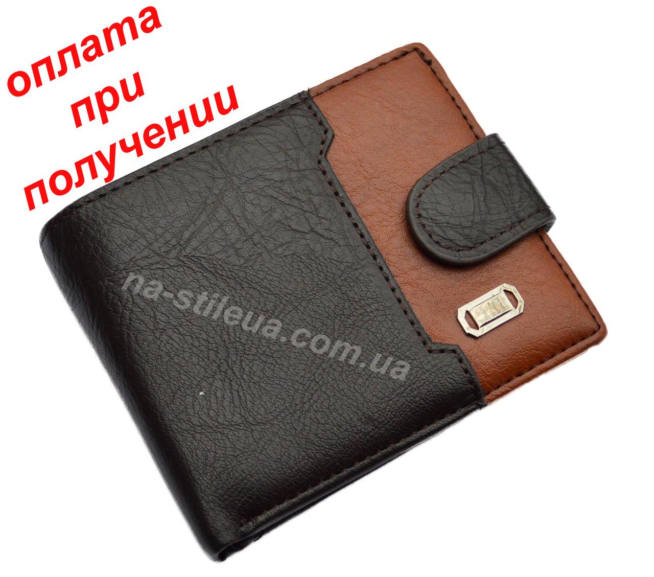 Мужской кожаный кошелек портмоне гаманець бумажник Devis купить шкіра