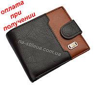 Мужской кожаный кошелек портмоне гаманець бумажник Devis купить шкіра, фото 1