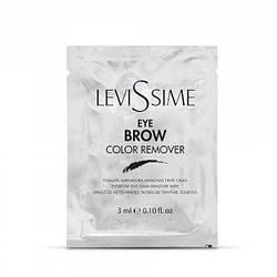 Levissime. Eyebrow Color Remover. Серветки для видалення оксидантного барвника брів, 3мл.